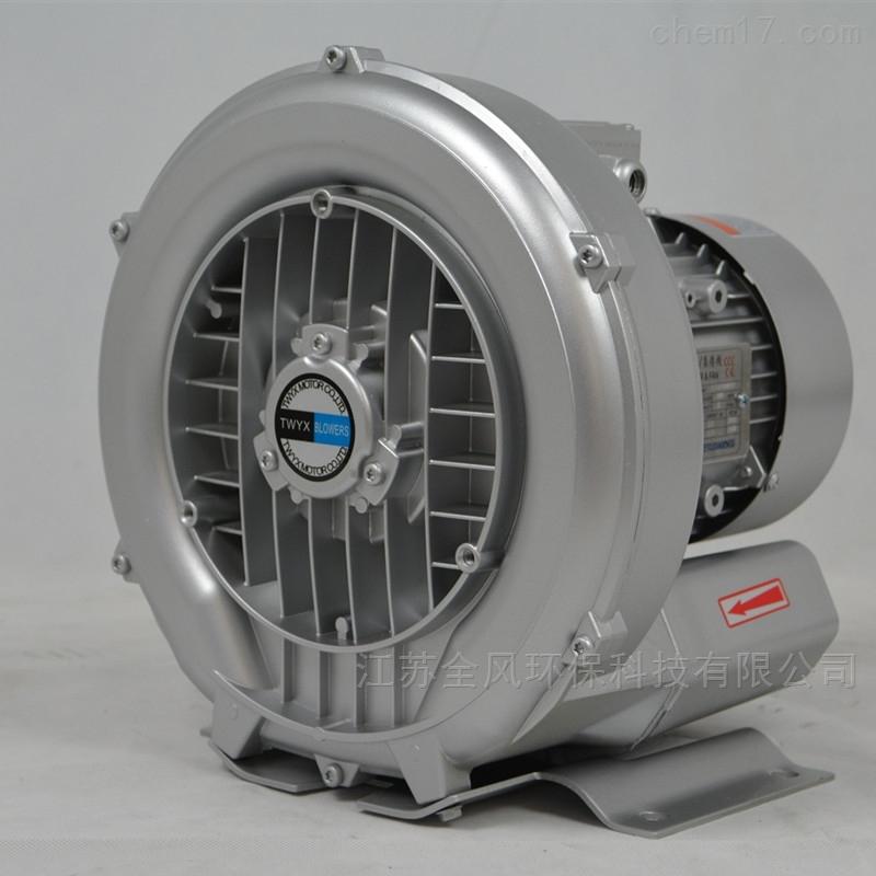 RB-9吹吸两用高压鼓风机 高压气泵