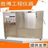 混凝土硫酸盐干湿循环试验机/试验箱