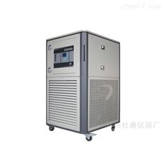 高低温循环装置50/-10