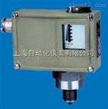 D511/7DK上海远东仪表厂D511/7DK压力控制器0811913