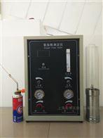JF-3JF-3数显氧指数测定仪