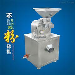广东明胶不锈钢粉碎机,树脂专用水冷除尘粉碎机