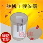 水泥砂浆泌水膨胀率试验装置