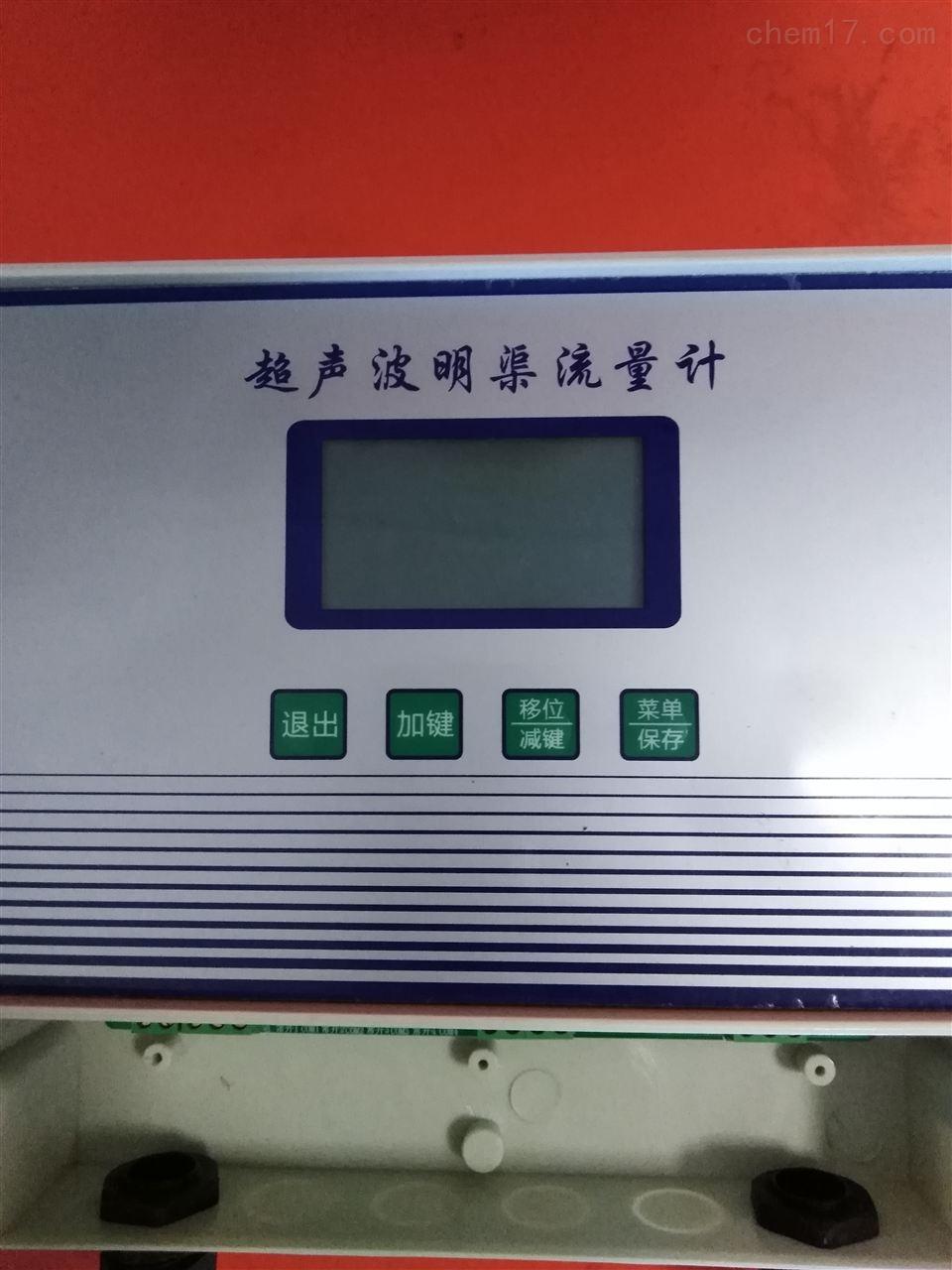 北京明渠流量计厂家