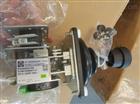 VV64.1MH-03ZAGMS24捷斯曼电磁阀手柄现货