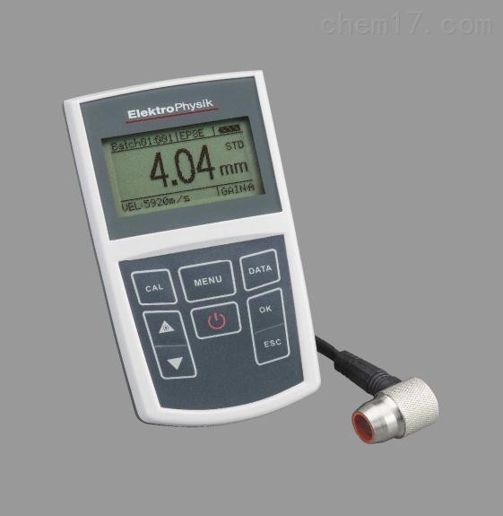 Elektro Physik MiniTest 440标准探头U5.0E