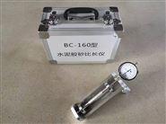 水泥试验仪器(GB)