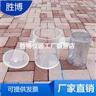 生石灰浆渣含量测定仪