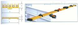 HXTS-4-10/50A多极管式滑触线