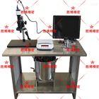 硬质泡沫塑料吸水率测定仪 /试验机