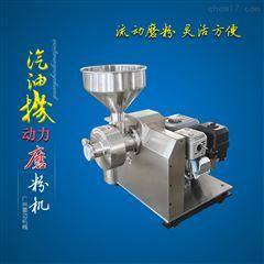 汽油发动不锈钢磨粉机哪里有,流动使用的磨粉机价格