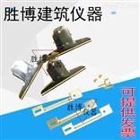 防水卷材耐热挂具/装置