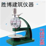 HD-10防水卷材橡胶厚度计