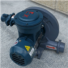 EX-Z-3环保吹吸两用中压防爆鼓风机