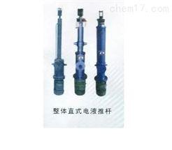 DYTZW(I)整体直式微型电液推杆