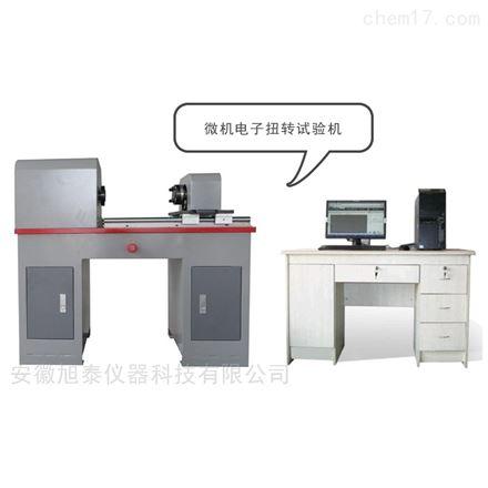 XBN-W1000 微机控制电子扭转试验机