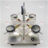 YZP-1直读式岩石自由膨胀率测定仪/试验装置