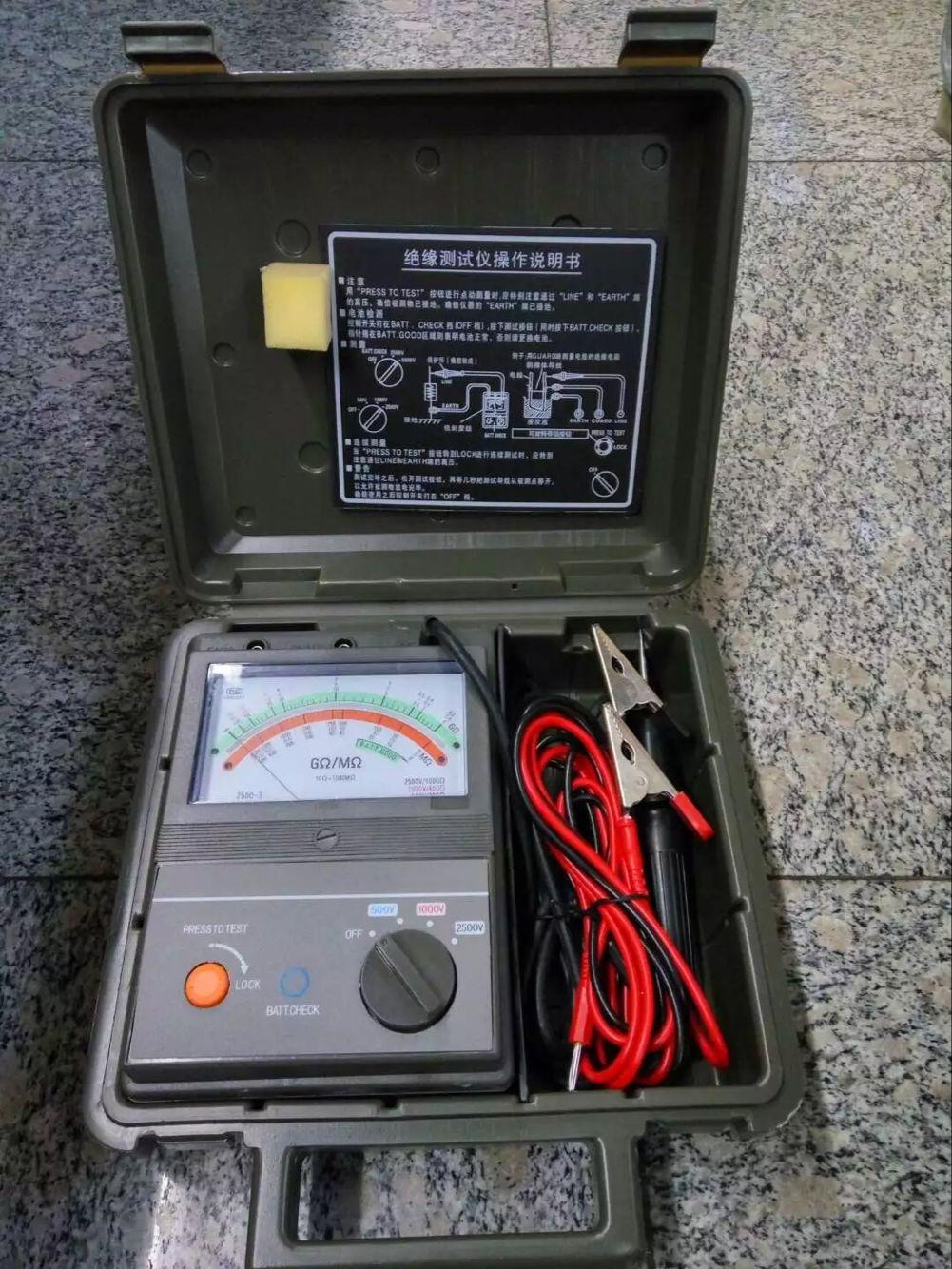 电工数字智能绝缘电阻测试仪