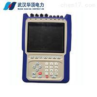 HDJB-5000光数字继电保护测试仪-电力工程用