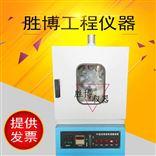 沥青薄膜烘箱/试验箱