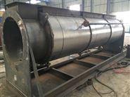 化工污泥真空耙式干燥机