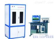 MKY-DRCD-3030智能化导热系数测定仪