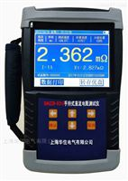 SHHZZB-9310手提直流电阻测试仪