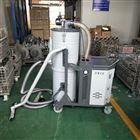 移动除尘高压吸尘器