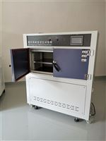 太阳光紫外线加速老化试验箱苏州油漆老化箱