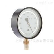 YB-150A上仪四厂YB-150A精密压力表