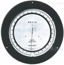 YB-201、251YB-201、251精密压力表