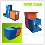 生物质燃烧炉 秸秆颗粒燃烧器 木块燃烧机