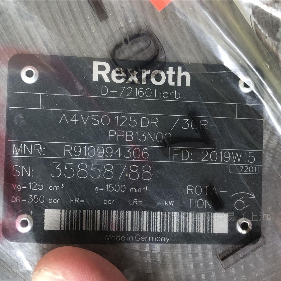 Rexroth力士乐R910999125变量泵A4VS现货