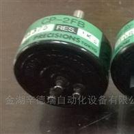 CP-2FK(b)J 1KΩmidori绿测器CP-2FK(b)J 1K电位器,传感器