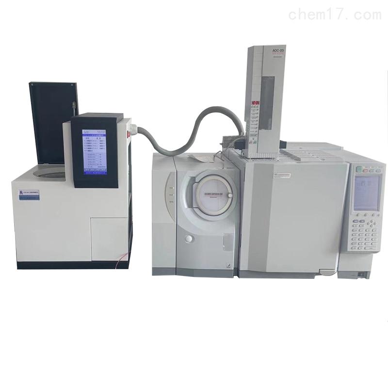环境空气挥发性有机物分析仪