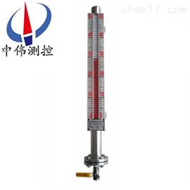 ZW-UHZ510侧装式磁翻板液位计