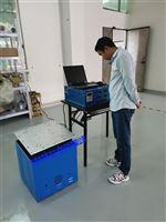 无人机测试振动台 机电电磁式振动试验台