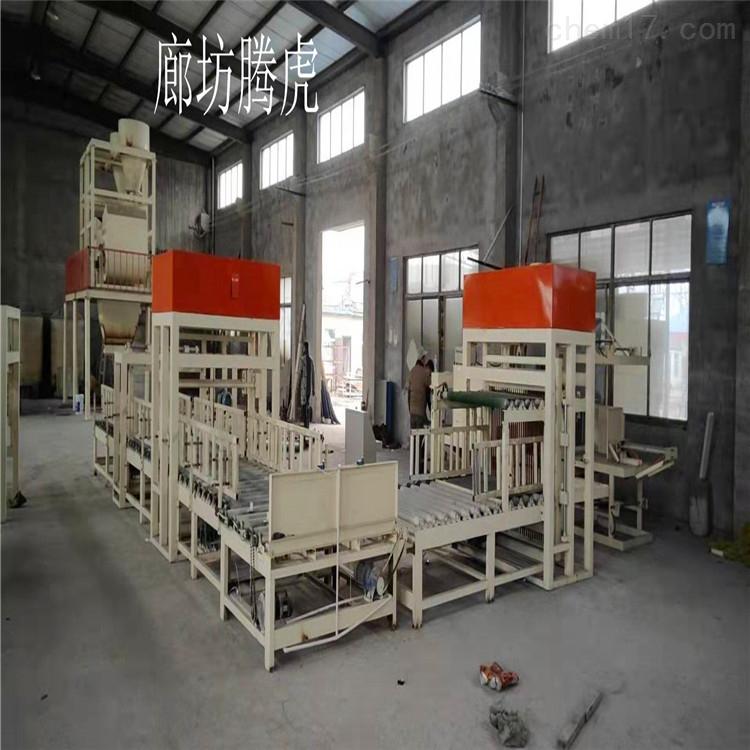 专业厂家生产定制匀质板生产设备