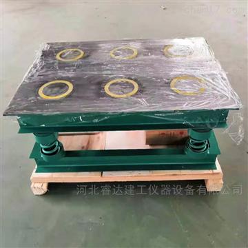 混凝土磁力振动台