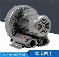 RB-73D-3激光设备旋涡气泵 漩涡风机