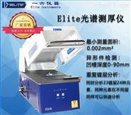XTU-4C光谱测厚仪