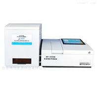 EP3000旧款全自动红外分光测油仪