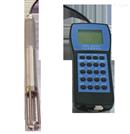 H-MS1204-Oil石油水分快速測定儀H-MS1204-Oil