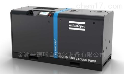 瑞典atlascopco真空泵原装正品