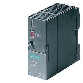 西门子S7-300/2A/5A/10A/电源模块