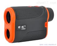 昕锐精品测距仪 型号:x1500