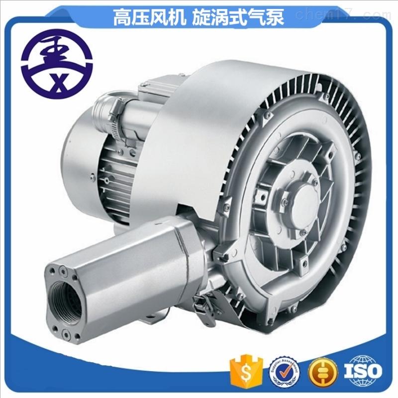 曝气漩涡气泵高压鼓风机