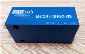 KJR-D100FAN-DNApulsotronic传感器KJR-D100FAN-DNA特价处理