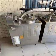 求购二手冷冻离心机大量回收二手实验设备