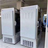 常年高价求购二手实验室低温冰箱